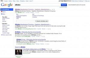 新Google搜索展示